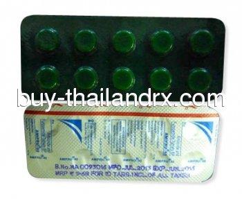 Buy  Lasix in Thailand
